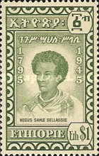 [The 150th Anniversary of Selassie Dynasty, type CQ]