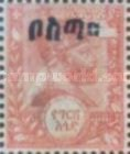 [Issues of 1894 Overprinted in Violet or Black, Typ E1]