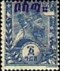 [Issues of 1894 Overprinted in Violet or Black, Typ E2]