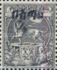 [Issues of 1894 Overprinted in Violet or Black, type E6]