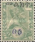 [Previous Issued Stamps Surcharged, type I3]
