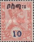 [Previous Issued Stamps Surcharged, type I5]