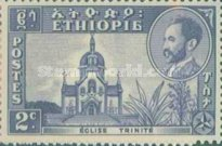 [Views with Medallion Portrait of Haile Selassie Inset, type IB]