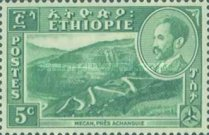 [Views with Medallion Portrait of Haile Selassie Inset, type ID]