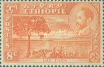 [Views with Medallion Portrait of Haile Selassie Inset, type IE]