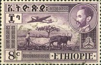[Airmail - Views with Medallion Portrait of Haile Selassie Inset, Typ IM]
