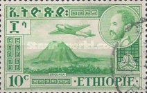 [Airmail - Views with Medallion Portrait of Haile Selassie Inset, Typ IN]