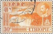 [Airmail - Views with Medallion Portrait of Haile Selassie Inset, Typ IO]