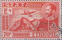 [Airmail - Views with Medallion Portrait of Haile Selassie Inset, Typ IP]