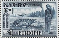 [Airmail - Views with Medallion Portrait of Haile Selassie Inset, Typ IQ]
