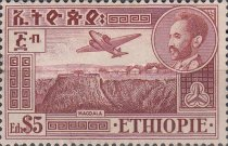 [Airmail - Views with Medallion Portrait of Haile Selassie Inset, Typ IS]