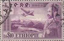 [Airmail - Views with Medallion Portrait of Haile Selassie Inset, Typ IT]