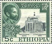 [The 55th Anniversary of Battle of Adwa, type JR]