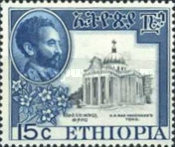 [The 55th Anniversary of Battle of Adwa, type JR2]