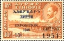 [Industrial and Agricultural Exhibition -  No. 336-340 Overprinted