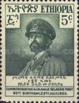 [The 60th Anniversary of the Birth of Emperor Haile Selassie, 1892-1975, type JZ]