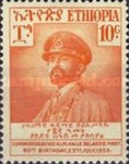 [The 60th Anniversary of the Birth of Emperor Haile Selassie, 1892-1975, Typ JZ1]