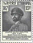 [The 60th Anniversary of the Birth of Emperor Haile Selassie, 1892-1975, Typ JZ2]