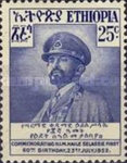 [The 60th Anniversary of the Birth of Emperor Haile Selassie, 1892-1975, Typ JZ3]