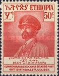 [The 60th Anniversary of the Birth of Emperor Haile Selassie, 1892-1975, Typ JZ5]