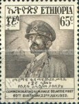 [The 60th Anniversary of the Birth of Emperor Haile Selassie, 1892-1975, Typ JZ6]