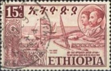 [Celebration of Federation of Eritrea with Ethiopia, Typ KA]