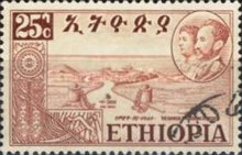 [Celebration of Federation of Eritrea with Ethiopia, Typ KB]