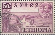 [Celebration of Federation of Eritrea with Ethiopia, Typ KD]