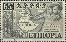 [Celebration of Federation of Eritrea with Ethiopia, Typ KE]
