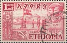 [Celebration of Federation of Eritrea with Ethiopia, Typ KG]