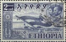 [Celebration of Federation of Eritrea with Ethiopia, Typ KH]