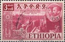 [Celebration of Federation of Eritrea with Ethiopia, Typ KI]