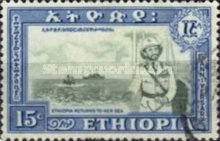[The 1st Anniversary of Federation of Ethiopia and Eritrea, Typ KL]