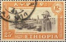[The 1st Anniversary of Federation of Ethiopia and Eritrea, Typ KM]