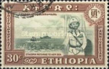 [The 1st Anniversary of Federation of Ethiopia and Eritrea, Typ KN]