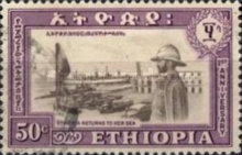 [The 1st Anniversary of Federation of Ethiopia and Eritrea, Typ KO]