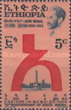 [Airmail - The 70th Anniversary of Addis Ababa, Typ LA]