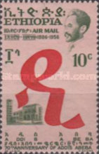 [Airmail - The 70th Anniversary of Addis Ababa, Typ LB]