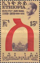 [Airmail - The 70th Anniversary of Addis Ababa, Typ LC]