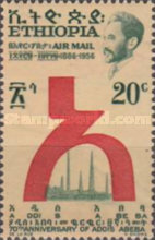 [Airmail - The 70th Anniversary of Addis Ababa, Typ LD]