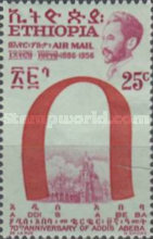 [Airmail - The 70th Anniversary of Addis Ababa, Typ LE]