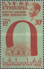 [Airmail - The 70th Anniversary of Addis Ababa, Typ LF]