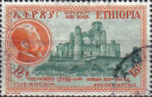 [Airmail - Ancient Capitals of Ethiopia, Typ LI]