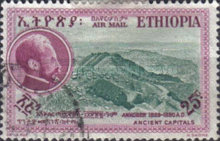 [Airmail - Ancient Capitals of Ethiopia, Typ LK]