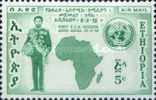 [Airmail - The 1st Session of U.N. Economic Conference for Africa, Addis Ababa, Typ LN]