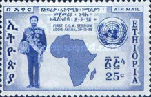 [Airmail - The 1st Session of U.N. Economic Conference for Africa, Addis Ababa, Typ LN2]