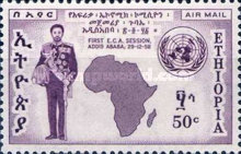 [Airmail - The 1st Session of U.N. Economic Conference for Africa, Addis Ababa, Typ LN3]