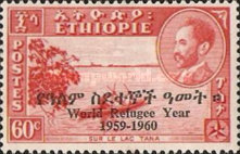 [World Refugee Year - Overprinted