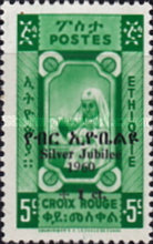 [The 25th Anniversary of Ethiopian Red Cross Society, type LY]