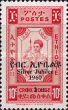 [The 25th Anniversary of Ethiopian Red Cross Society, type LZ]